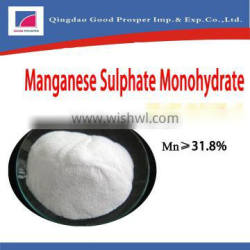 High Quality Manganese Sulphate Monohydrate for Animal Fodder with Good Price