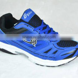 2014 new fashion and comfortable sport shoes