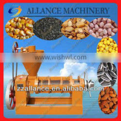 Hot sale high quality palm oil extraction plant