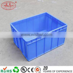 New material production plastic box