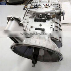 Factory Wholesale Low Price Fast Gearbox For KING LONG Bus
