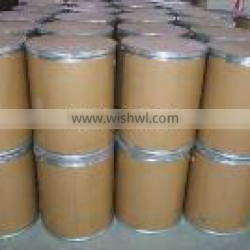 High quality Metronidazole USP 99%qurity