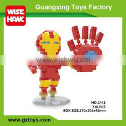 Creative Plasic Small Block Education Toys DIY Action Figure with High Quality