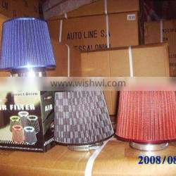 High Performance Universal Chrome Air Filter