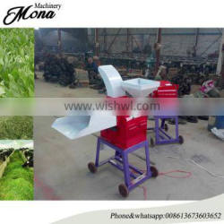High quality electric chaff cutter for animal feed