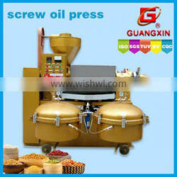 Guangxin oil press machine for soybena oil China manufacturer