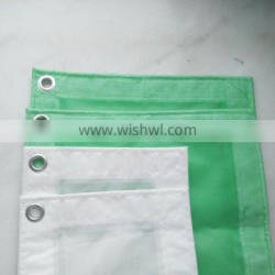 250D 22*19*76 120Gsm(100% polyester knitted mesh with PVC coated)
