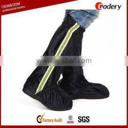 OEM factory customized rubber shoe cover