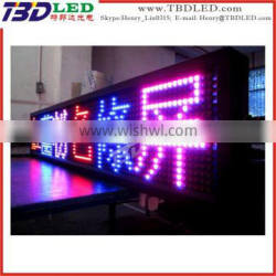 Custom ultra-thin outdoor three color led display advertising sign
