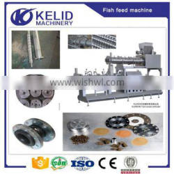 CE certificate best price floating fish feed pellet machine Quality Choice Supplier's Choice