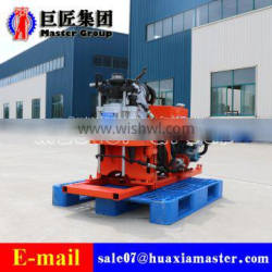 YQZ-30 Hydraulic Portable Drilling Rig