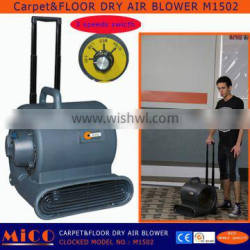 multi function carpet timer three speed blower