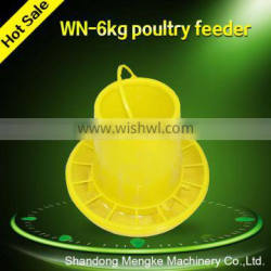 Top Selling Automatic Chicken Feeder for Poultry Farm Use