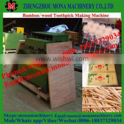 BBQ stick making machine