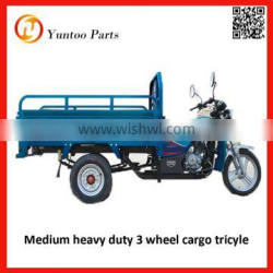 Made in China medium heavy duty 3 wheel cargo tricyle