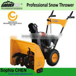 Easy Control Snow Blower/Snow Thrower /Snow Plow (KCM21)