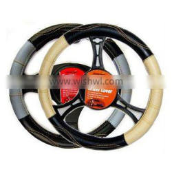 Touring Steering Wheel Cover