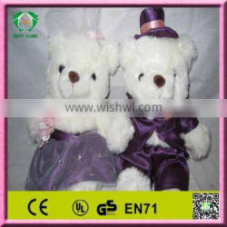 Top sale CE valentine and new year gift plush toys/animal plush toys/plush toys supplier