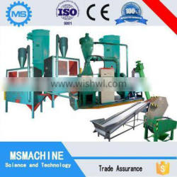 100 kgs/hr cost effective waste tv mainboard separator factory price hot sale