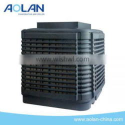 Big industrial cooling fan without water cooler