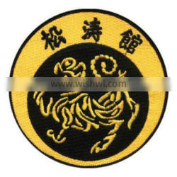 Yellow Colour Embroidery Badges