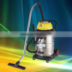 Strong suction Wet and dry Vacuum cleaner BJ123-50L