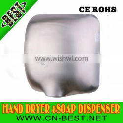 1650W Automatic high speed stainless steel hand dryer wholesales