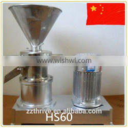 Hot sale cocoa beans processing machine for cocoa butter grinder machine Quality Choice