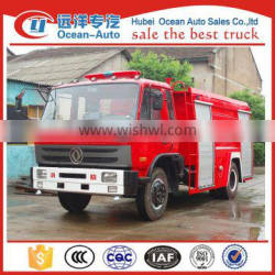 Dongfeng 5000L~6000L capacity of fire truck specifications from original factory