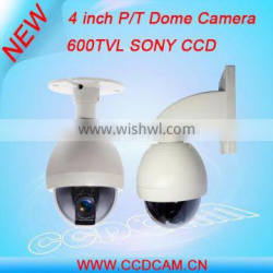 Hot sale 600tvl cctv mini 100m range sensor outdoor ptz dash camera 360 degree