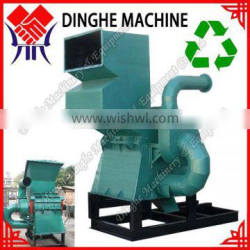 China high caapcity industrial metal shredder for sale