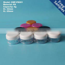 cream plastic sample jars,5g cream jar,5ml small jar