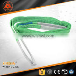 China supplier durable double eye webbing sling flat webbing sling polyester webbing sling
