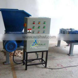 300-500kg/h aluminum can crusher lowes 0086 15638185393