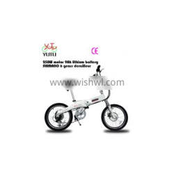 chinese cheap kids folding electric bikes for sale