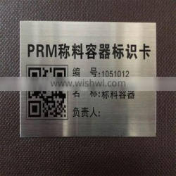 Custom stainless steel industrial signs with QR code