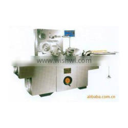 Shanghai Wanshen WS 180 Automatic Overwrapping Machine for cigarette