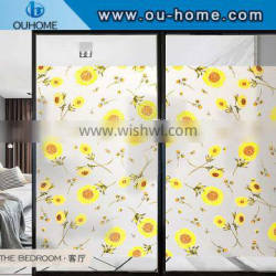 BT8005 Frosted privacy adhesive bathroom window film