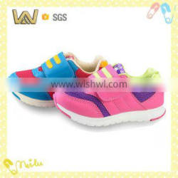 Cute safety soft sole baby walking shoes