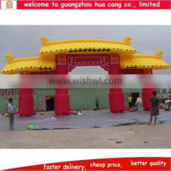 Best selling inflatable arch rental for celebrataion / inflatable entrance arch gate