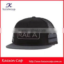 hot sale custom embroidery trucker cap cheap promotional plain trucker caps in wholesale