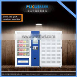 Coin Operated Automatic Snack Vending Machine