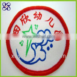 2014 customized woven patches for clothes