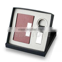 business gift set in exquisite box/card logo keychain