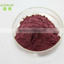 Pure Natural Mulberry fruit powder/Mulberry extract powder/Mulberry powder