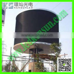 ph6mm full color outdoor curving led display boards