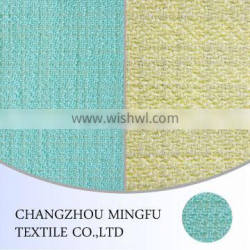 Hot sale bright green and yellow sunmmer color fabric, wool blend acrylic fabric, woolen fabric