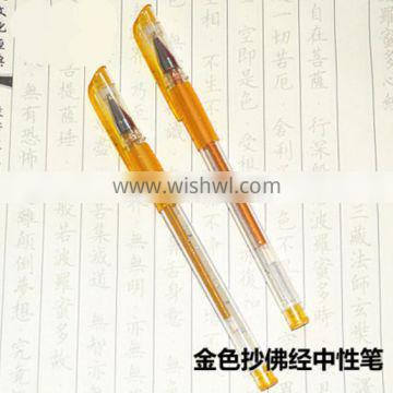 Broad Point Gel Impact Pen Gold Ink, 0.7 mm