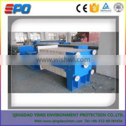 Plate and Frame Filter Press for slurry /mud dewatering