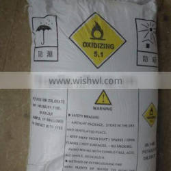 fast delivery factory directly china potassium chlorate